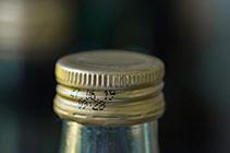 marcatura-elettrolitica(211x140)