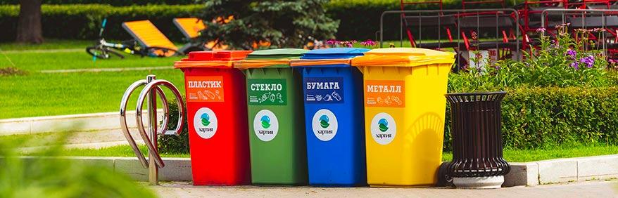 Sistemi-Identificazione-tag-rifiuti(878x282)