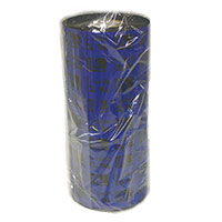 consumabili-zebra-ribbon-4800-performance-resina-200x200