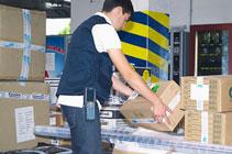 software-gestione-magazzino(211x140)